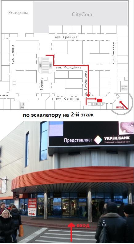 городок карта 3