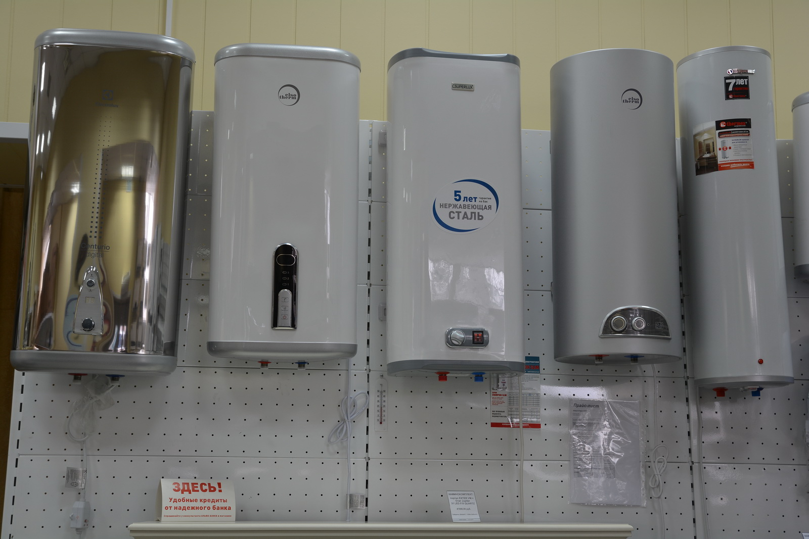 Электрические-накопительные-водонагреватели-Ariston